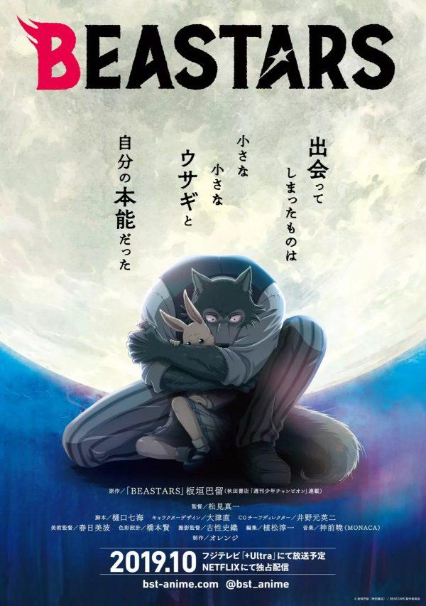 Beastars Anime Series