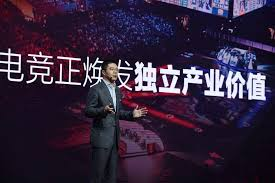 Chen Wu of Tencent