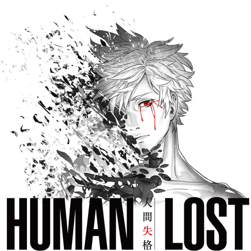 Human Lost Poster