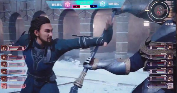 The final battle begins and Blue Rain (Lan Yu) must win