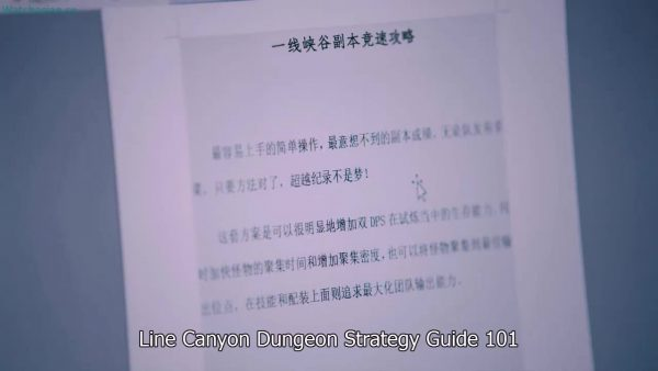 Kings Avatar 12-01 - The 'Line Canyon' Dungeon Strategy Guide 101