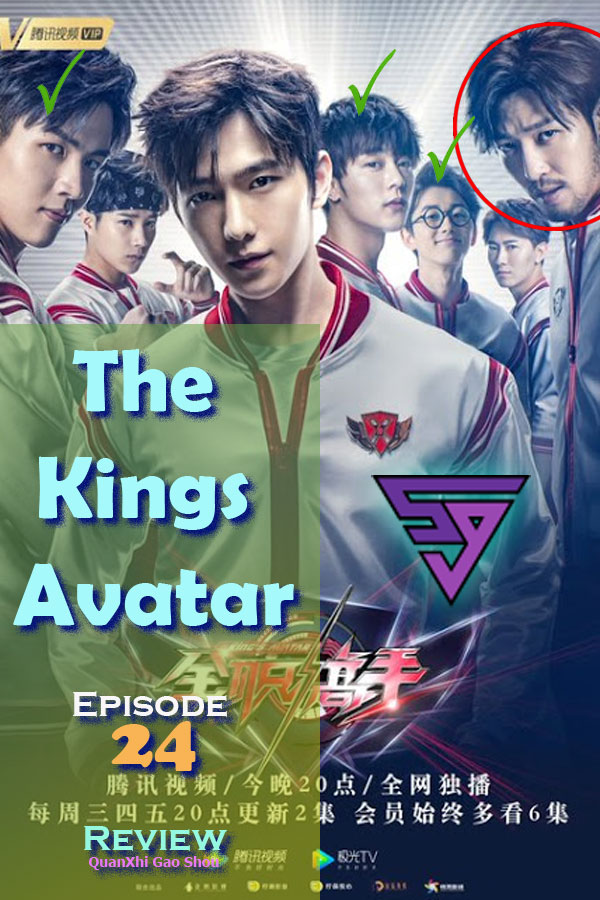 "Review of The Kings Avatar: - Episode 24 - (Quanzhi Gaoshou) ""Dian Shi Ju Quan Zhi Gao Shou"".电视剧全职高手 ,"