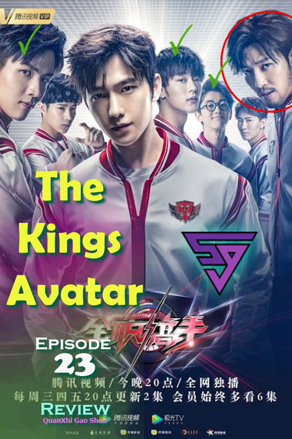 "Review of The Kings Avatar: - Episode 23 - 电视剧全职高手 , ""Dian Shi Ju Quan Zhi Gao Shou""."