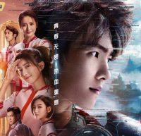 Review Episode 5 - The Kings Avatar: 全职高手: Quan Zhi Gao Shou, 电视剧全职高手, Dian Shi Ju Quan Zhi Gao Shou