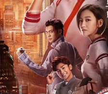 Episode 6 Review:The Kings Avatar: 全职高手: AKA: Quan Zhi Gao Shou , 电视剧全职高手 , Dian Shi Ju Quan Zhi Gao Shou