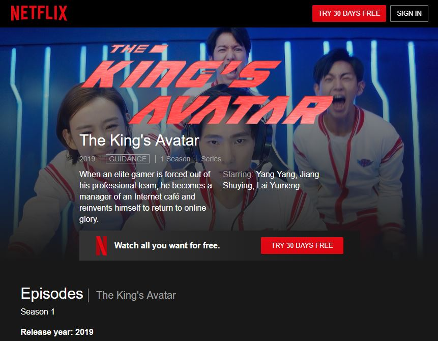 Kings Avatar is now available on Netflix - and the subtitles are much better!