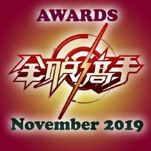 Kings Avatar Awards November 2019