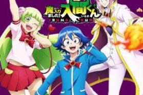 Welcome to Demon School! Iruma-kun (Mairimashita! Iruma-kun) First Impressions Review