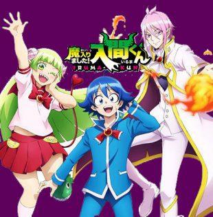 Mairimashita! Iruma-kun Anime Episode review