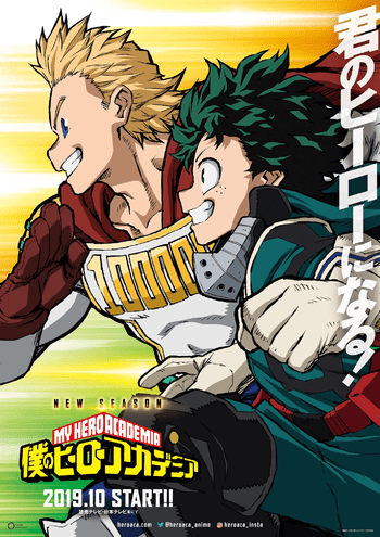 My Hero Academia 4th Season Poster