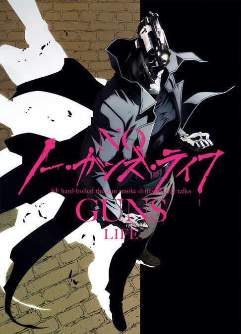 No Guns Life Episode Review - 01