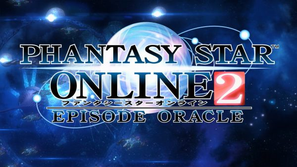 Phantasy Star Online 2 - Episode Oracle This is the main graphic logo for the series