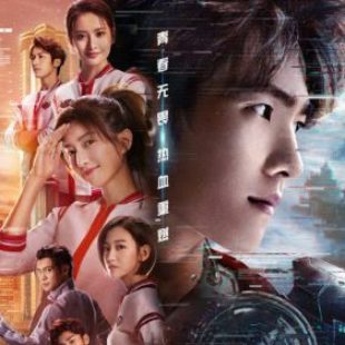 It's OUT!  Finally, Kings Avatar Live Action is released and it's really Good!