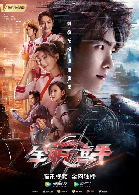 Review of Episode 2:全职高手: Also Known As: Quan Zhi Gao Shou , 电视剧全职高手 , Dian Shi Ju Quan Zhi Gao Shou , Master.