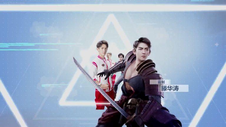 Episode 7 Review of Kings Avatar TV Show : 全职高手: AKA: Quan Zhi Gao Shou