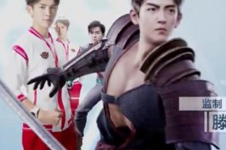 The Kings Avatar Live Drama (Quanzhi Gaoshou) Review of Episode 07 – Great!
