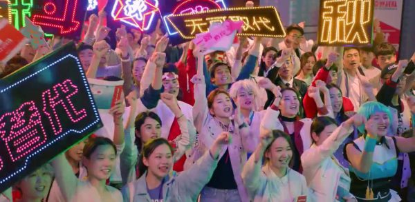 The Kings Avatar 11-01 Chen Guo and other fans chant for their Master