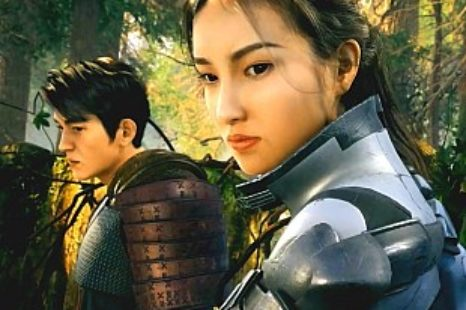 The Kings Avatar Live Action Review Episode 10 (Quanzhi Gaoshou) – Great Show!