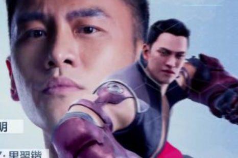 The Kings Avatar Review Episode 11 Live Drama (Quanzhi Gaoshou) – Wonderful!