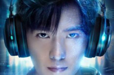 Kings Avatar Season 2. Will Yang Yang Return?