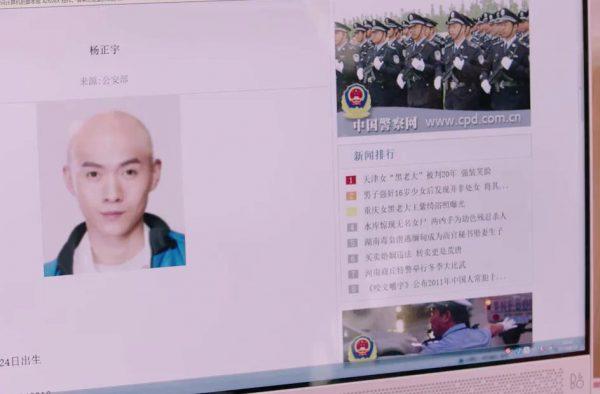 The Kings Avatar Episode Review 17-03 Xu Boyuan Criminal Doppelganger
